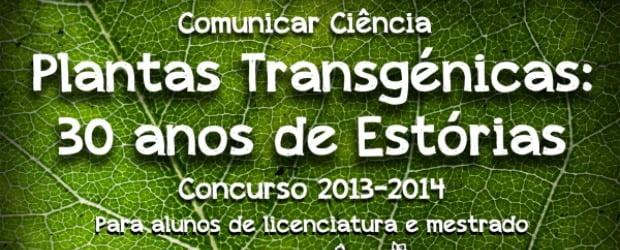 Concurso Plantas Transgénicas: 30 anos de Estórias